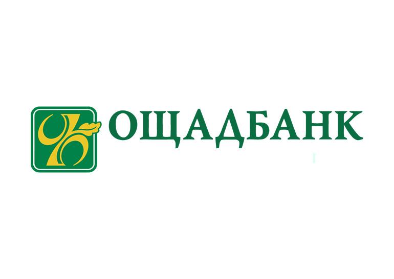 Ощадбанк начал открывать счета для работы в новой модели оптового рынка электроэнергии