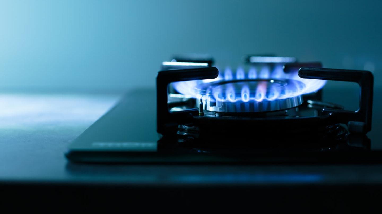 """Національна акціонерна компанія """"Нафтогаз України"""" знижує ціну на газ для населення ще на 5,1%"""