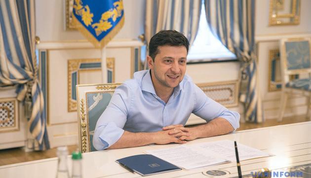 Офис Владимира Зеленского снизит цены на электроэнергию для бизнеса на 20%