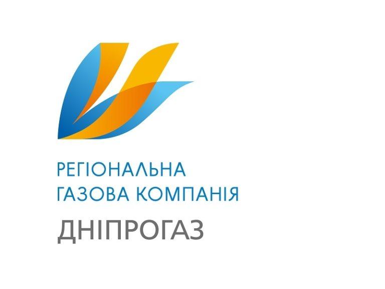 Газовая компания Дмитрия Фирташа в Днепре хочет повышения тарифов на свои услуги