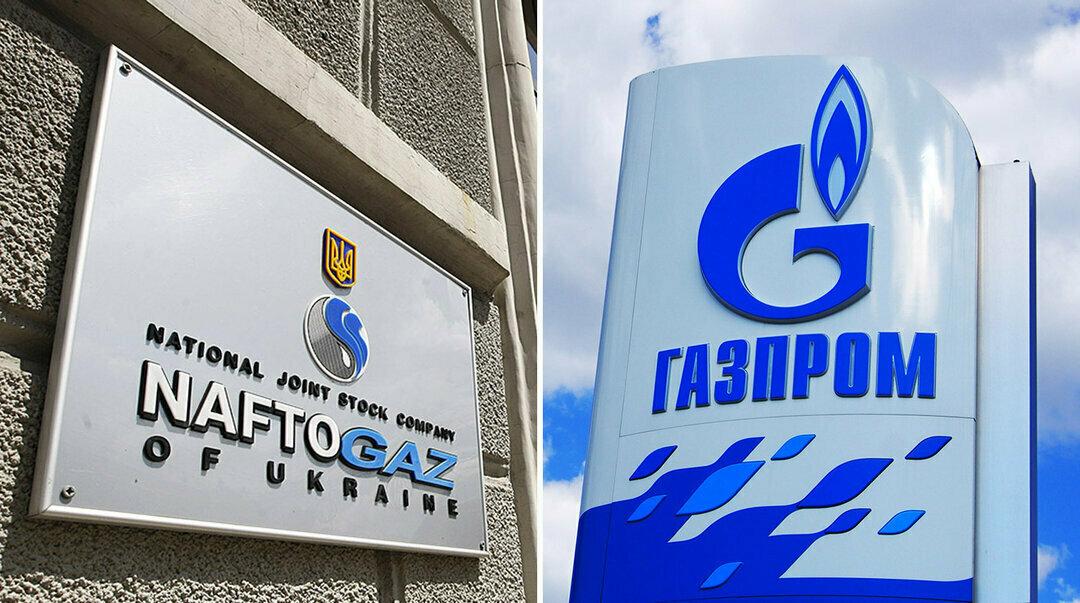 """""""Газпром"""" может возобновить поставки газа в Украину в 2020 году"""