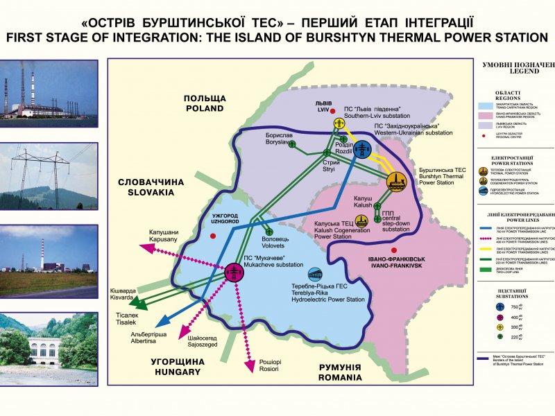 Энергохолдинг Рината Ахметова остановил работу Бурштынской ТЭС и экспорт электроэнергии в Европу