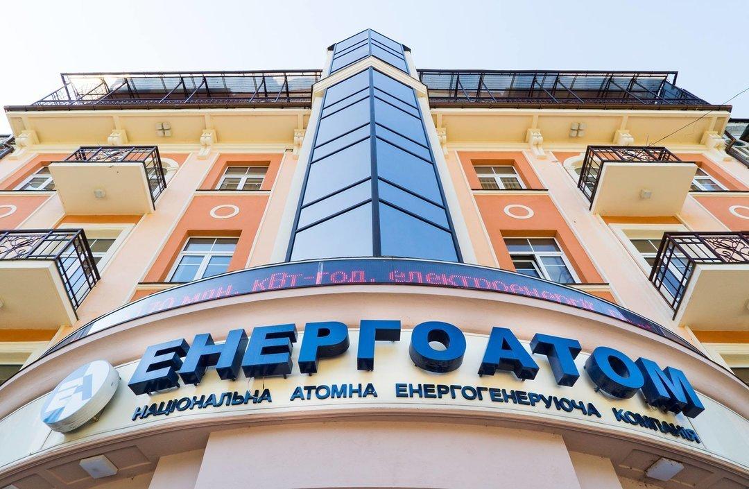 «Енергоатом» за 10 місяців скоротив виробництво електроенергії на 1,9% – до 67,3 млрд кВт-год